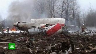 Польские следователи осмотрят вСмоленске обломки самолета Леха Качиньского