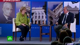 Меркель рассказала грузинским студентам о преимуществах российского газа