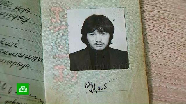 Петербуржец рассказал НТВ, где и когда нашел первый паспорт Виктора Цоя.аукционы, знаменитости, музыка и музыканты, Санкт-Петербург, Цой.НТВ.Ru: новости, видео, программы телеканала НТВ