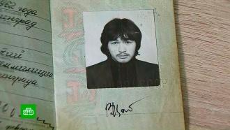 Петербуржец рассказал НТВ, где и когда нашел первый паспорт Виктора Цоя