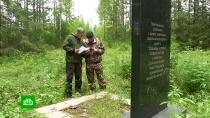 На Урале проложат туристическую тропу к&nbsp;месту посадки корабля <nobr>&laquo;Восход-2&raquo;</nobr>