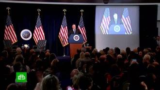 Трамп отменил визит госсекретаря США вКНДР