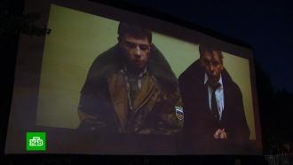 «Ночь кино» вернула посетителей сада «Эрмитаж» ватмосферу лихих <nobr>90-х</nobr>