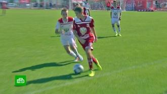 ВВолгограде прошел финал старейшего футбольного турнира