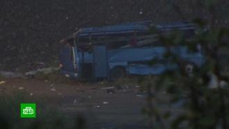 ВБолгарии вупавшем собрыва автобусе погибли 16паломников