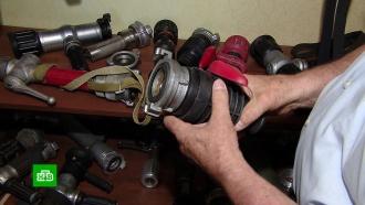 Воронежский инженер изобрел уникальный ствол для пожарных