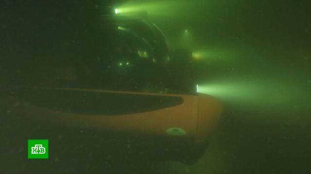 Глубоководный аппарат спустился кзатонувшему на Балтике паруснику.история, корабли и суда, Финский залив.НТВ.Ru: новости, видео, программы телеканала НТВ