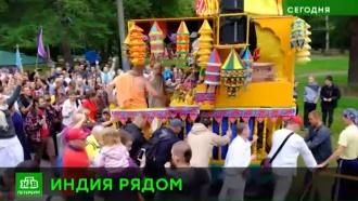 Петербуржцы окунулись в пряный мир индийской культуры