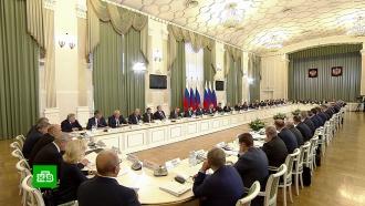 Владимир Путин выступит на форуме вНовосибирске