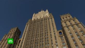 МИД РФ: Россия не оставит без ответа американские санкции