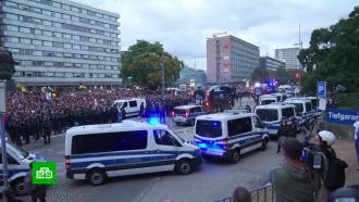 В немецком Хемнице вторые сутки продолжаются столкновения радикалов и полиции
