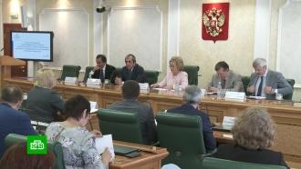 Матвиенко встретилась с российскими учителями, уезжающими преподавать в Таджикистан