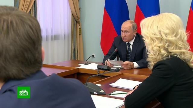 Путин пообещал высказаться об изменениях впенсионном законодательстве.законодательство, пенсии, пенсионеры, Путин.НТВ.Ru: новости, видео, программы телеканала НТВ