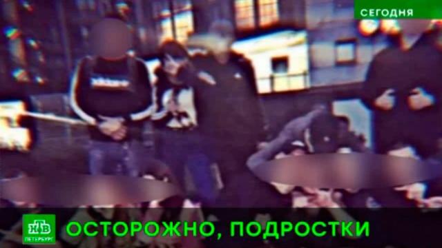 В Питере банда подростков безнаказанно избивает случайных прохожих.Санкт-Петербург, дети и подростки, драки и избиения, соцсети.НТВ.Ru: новости, видео, программы телеканала НТВ