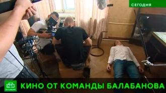В Петербурге снимают кинокомедию с участием Ждуна
