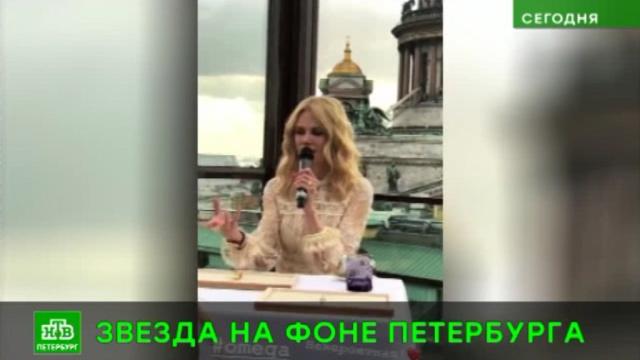 Николь Кидман пообщалась с петербургскими поклонниками на фоне Исаакиевского собора.Голливуд, Санкт-Петербург, знаменитости, соцсети.НТВ.Ru: новости, видео, программы телеканала НТВ