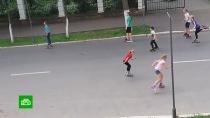 В&nbsp;Кирове разгорелся скандал <nobr>из-за</nobr> тренирующихся на проезжей части детей