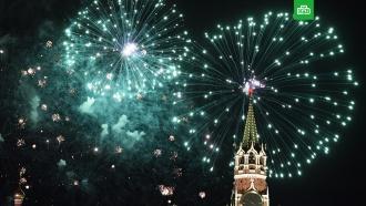 День города в Москве.8 и 9 сентября в Москве отметят День города: столице исполняется 871 год. По традиции для москвичей и гостей столицы в эти дни приготовлено множество развлечений. Мы решили рассказать о некоторых из них.Москва, торжества и праздники.НТВ.Ru: новости, видео, программы телеканала НТВ