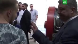 Грубый ответ Порошенко на вопрос украинского журналиста попал на видео