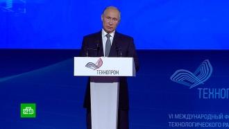 Путин призвал создавать вРоссии точки притяжения для ученых со всего мира