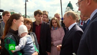 Путин пообщался с жителями Омска в реконструированном центре города