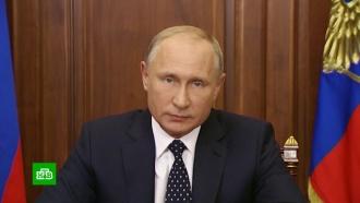 Изменение пенсионного законодательства: поправки Путина