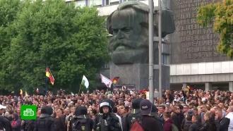 В немецком Хемнице готовятся к новой волне беспорядков