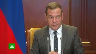 Медведев поручил реализовать пенсионные инициативы Путина максимально быстро