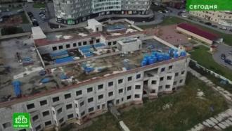 Недостроенные садик и школа вынудили петербуржцев пожаловаться президенту