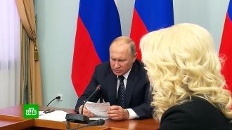 Путин выступит стелеобращением по пенсионным изменениям вполдень