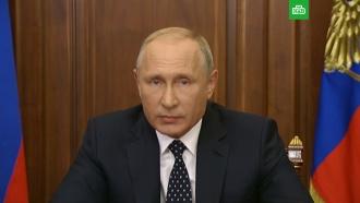 Путин предложил ввести льготы для тех, кто должен был выйти на пенсию вближайшие два года