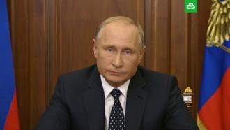Путин об изменениях пенсионного законодательства: тянуть дальше нельзя