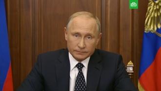 Путин назвал главную цель пенсионных изменений