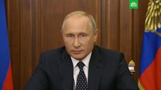 Путин: оппозиция будет использовать пенсионную тему для саморекламы