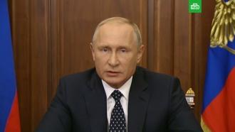Путин: вбюджете есть ресурсы для пополнения Пенсионного фонда