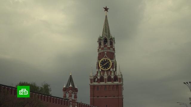 Путин возглавил новый рейтинг самых влиятельных россиян.Газпром, Миллер, Путин, СМИ, рейтинги.НТВ.Ru: новости, видео, программы телеканала НТВ
