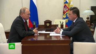 Воробьёв рассказал Путину о небывалом футбольном ажиотаже в Подмосковье после ЧМ
