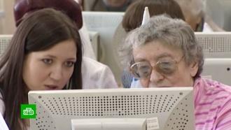 Регионы России перекраивают бюджеты сучетом пенсионных предложений Путина