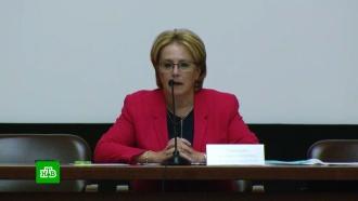 Скворцова утвердила внештатного специалиста по паллиативной помощи