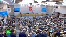 «Солидарное решение общества»: политологи оценили предложенные поправки в пенсионное законодательство