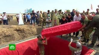 Останки погибших в годы ВОВ бойцов предали земле в Ростовской области