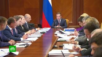 Медведев потребовал учесть вбюджете предстоящие изменения впенсионной системе
