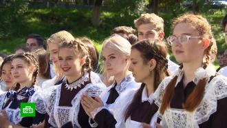 В школах Владивостока начался новый учебный год