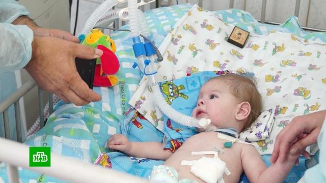 Тяжелобольному Артёму нужны деньги на реанимационное оборудование.SOS, болезни, дети и подростки, здоровье, медицина.НТВ.Ru: новости, видео, программы телеканала НТВ