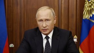 Путин поставил точку вспорах обудущем пенсионной системы