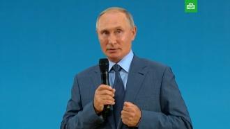Путин поздравил российских школьников с Днем знаний