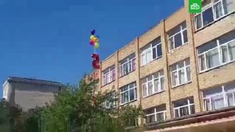На школьной линейке запущенная в небо «пятерка» превратилась в «двойку»