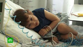 Трехлетней Ульяне нужны деньги на борьбу стяжелой болезнью