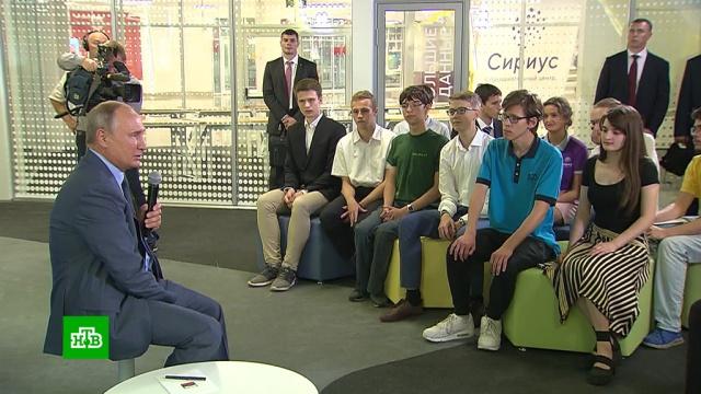 Путин рассказал воспитанникам «Сириуса» отонкостях дипломатии на высшем уровне.дети и подростки, литература, образование, Путин, Сочи.НТВ.Ru: новости, видео, программы телеканала НТВ