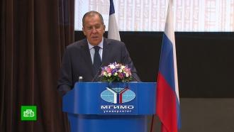 Лавров назвал будущее отношений РФ и США «не очень лучезарным»